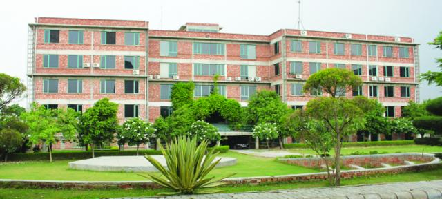 NIILM Centre for Management Studies