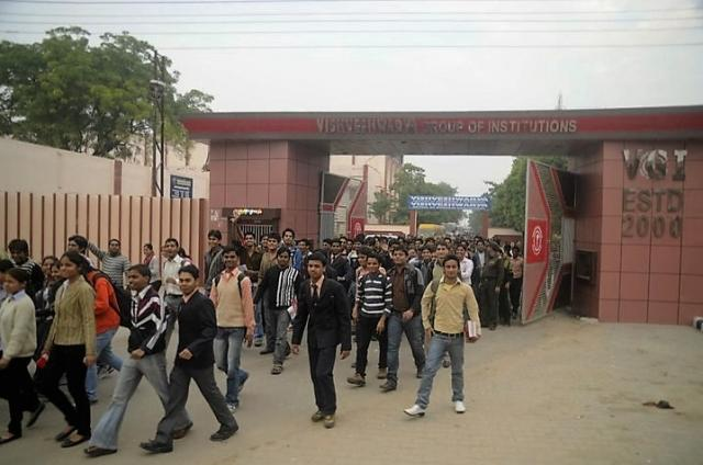 college images